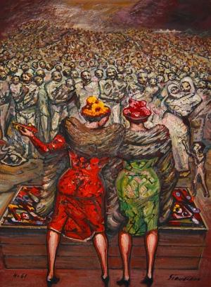 Secretar a de cultura for El mural de siqueiros pelicula